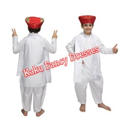 Kids Bal Gangadhar Costume