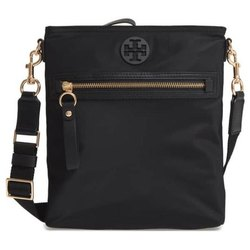 Ladies Plain Cross Body Black Nylon Hand Bag