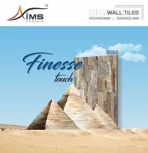 Elevation Wall Tiles, Thickness: 5-10 mm