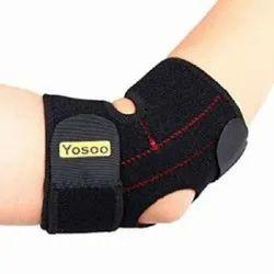 Yosoo Polyester Elbow Brace