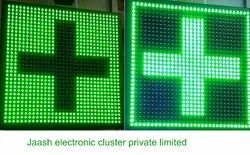 LED Display Board For Chemist Pharmacy Shop