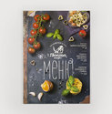 Foil Printed Menu Cards
