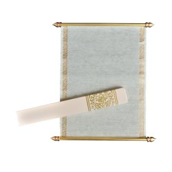 Metallic Cream Scroll Wedding Invitation IWM-051