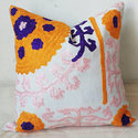 Suzani Pillow Covers Beautiful Embroidered Pillow Cover