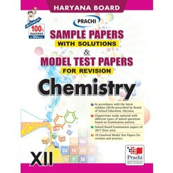 Model Question Papers - Wholesale Price & Mandi Rate for Sample