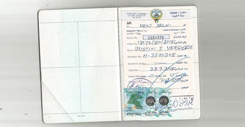 Kuwait Visa Application Form on kuwait passport, kuwait tourist visa form, kuwait visa requirements,