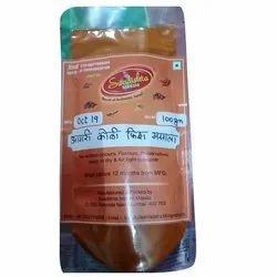 Aagri Koli Fish Masala, Packaging Type: Pouch, Dry Place