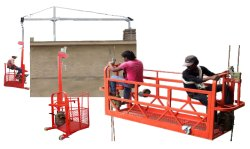Pedal Rope Suspended Platform