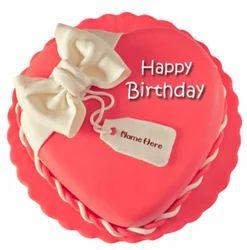 Pleasing Round Birthday Cake 1 Kg Vanilla Rs 1999 Kilogram Ferns N Petals Birthday Cards Printable Benkemecafe Filternl