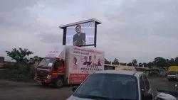 Digital LED Hydraulic Van Advertising, in Maharashtra