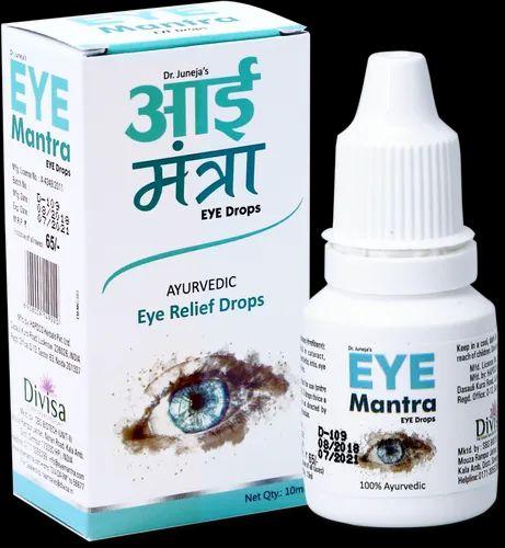 Ayurvedic Eye Mantra