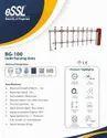 BG100 Boom Barrier