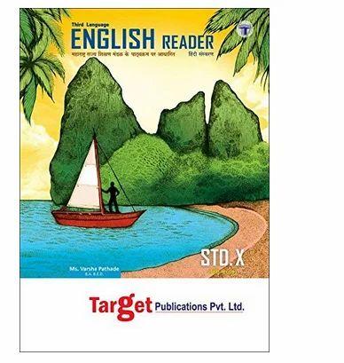 10th English Reader (hindi Medium Maharashtra Board) Book
