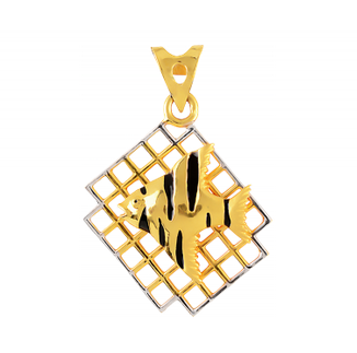Orra gold pisces pendant gpd15042 at rs 10303 piece gold pendant orra gold pisces pendant gpd15042 mozeypictures Choice Image