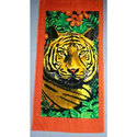 Orange Lion Printed Terry Towel