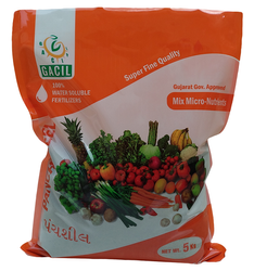 Micronutrient Mixture Chhattisgarh Grade