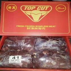 Hind Quarter Part Buffalo Top Side Meat, For Restaurant, 20kgs