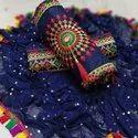 Designer Cotton Suit Material