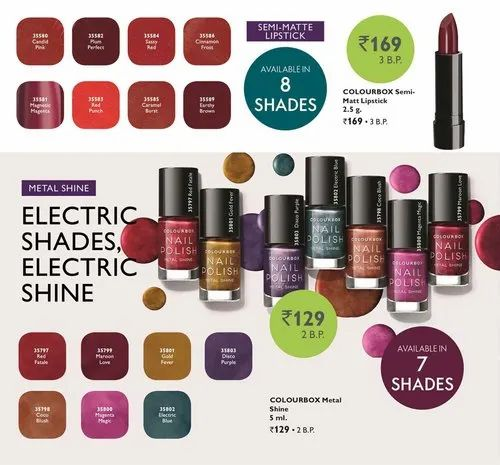 Oriflame Nail Polish For Personal Box Rs 129 Litre Oriflame Id 22351286073