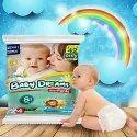 Printed Diaper Packaging Bags