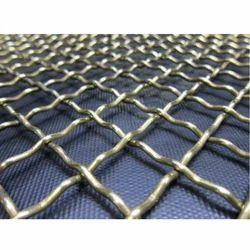 Square Woven Wire Mesh