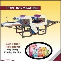 Flexographic Bag to Bag Printing Machine