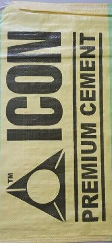 OPC Cement, Grade: Grade 53, Packaging Size: 50 kg