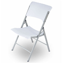 White Ezee Folding Restaurant Chair