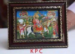Shri Ramdev Ji Photo Frame