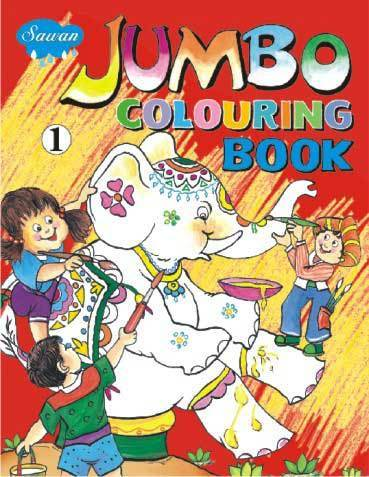 Jumbo Colouring Book 1 at Rs 90 /piece | Coloring Book | ID: 14985354248