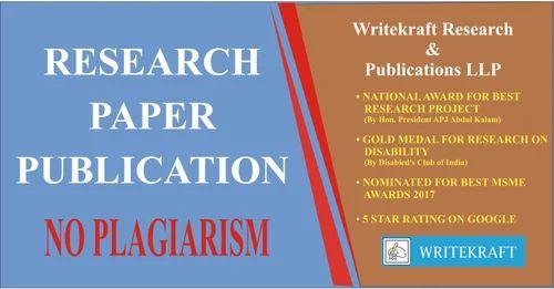 Research paper magazine help me write trigonometry assignment