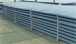 EH 36 Steel Plate