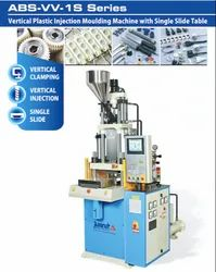 Key Insert Moulding Machine
