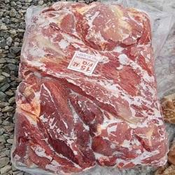 Indian Boneless Compensated Buffalo Meat