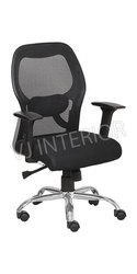 Mesh Executive Chair In Black Color (VJ-1285)