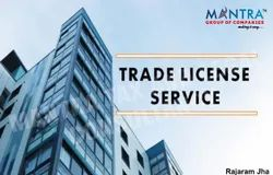 Trade License Consultancy In Mumbai