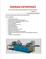 Paper Product Machines