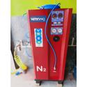 Nitrogen Air Machine