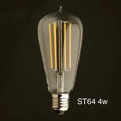 non brand Ceramic Filament Lamp ST 64