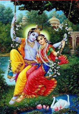 God Hindu Radha Krishna Photo Frame - DivinePhotos, New Delhi | ID