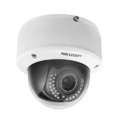 Hikvision Ds - 2cd4125fwd-iz Network Camera