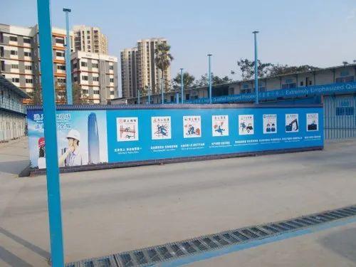 Construction Site Flex Banner