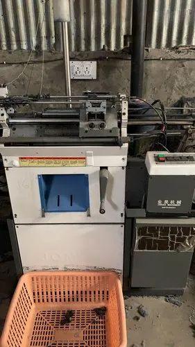 Shima Seiki Glove Knitting Machine
