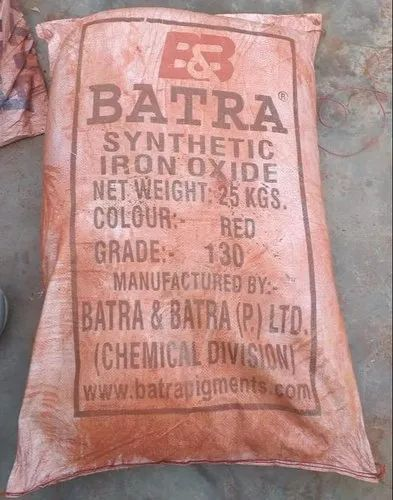 Batra Iron Oxide Color for Used In Interlocking Brick Industry