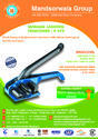 Heavy Duty Packaging Tool for Composite Strap Woven Strap