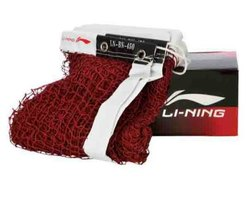 KD Li-Ning Badminton Net - 450 -Brown