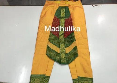 Bharatnatyam Classical Dance Costume