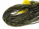 Black Spinel Golden Coated Beads