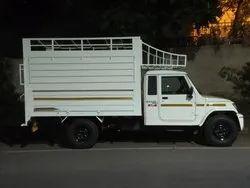 Same Day Vapi Traket Parcel Delivery Services, Gujarat, Aircargo Mumbai