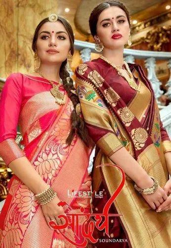 44320facd9 Product Image. Lifestyle Soundarya Nx Rich Silk Beautiful Designer Saree